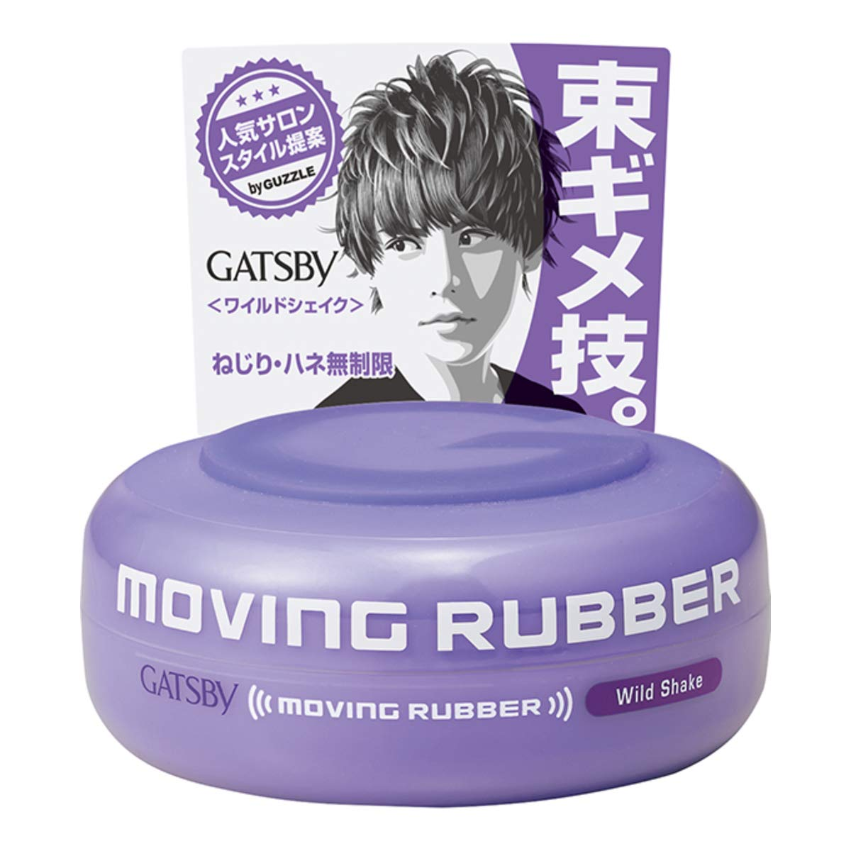 gatsby moving rubber spiky edge review