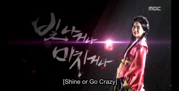 shine or go crazy review