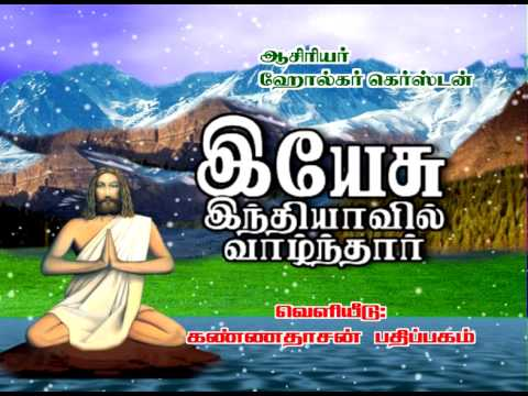 jesus lived in india review