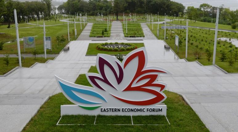 far eastern economic review online