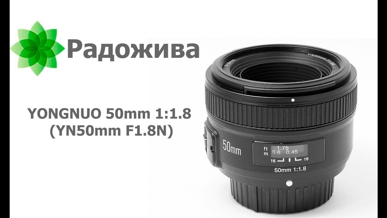yongnuo yn50mm f1 8 review